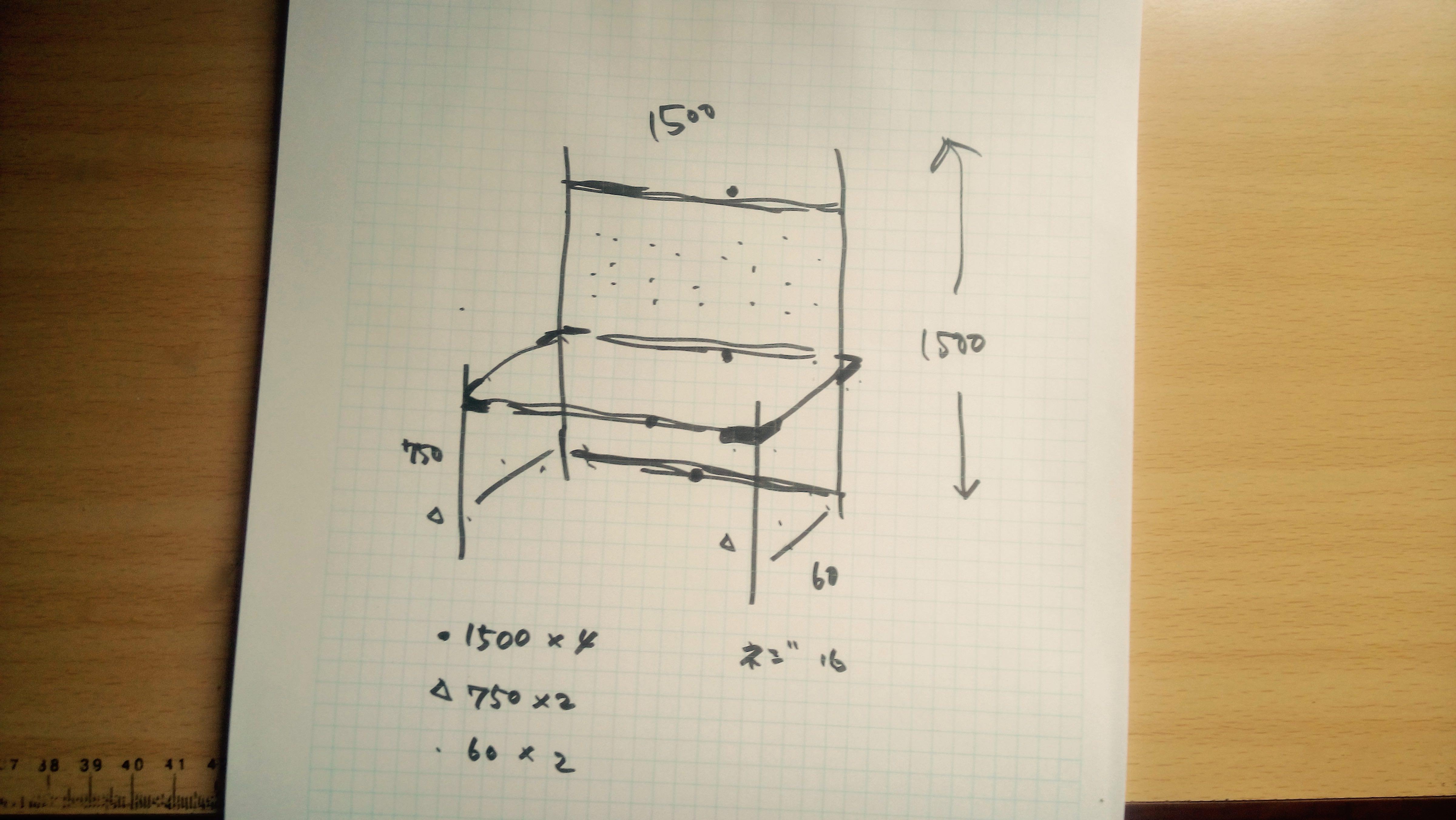 作業台設計図